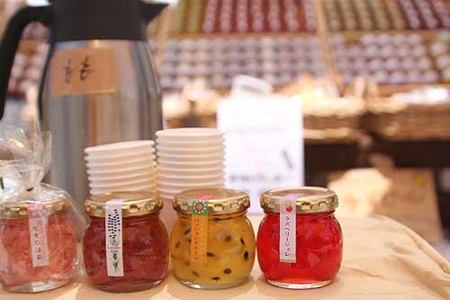 お湯で飲むジャム:ラズベリーとパッションフルーツを購入