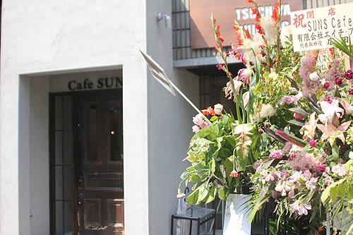 入り口には開店を祝う花が